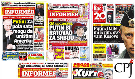 kosovo newspapers online